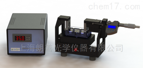 人工晶状体轴向位移测试定制夹具