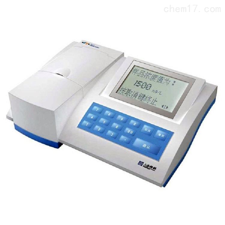 上海雷磁WZS-185A台式浊度分析仪