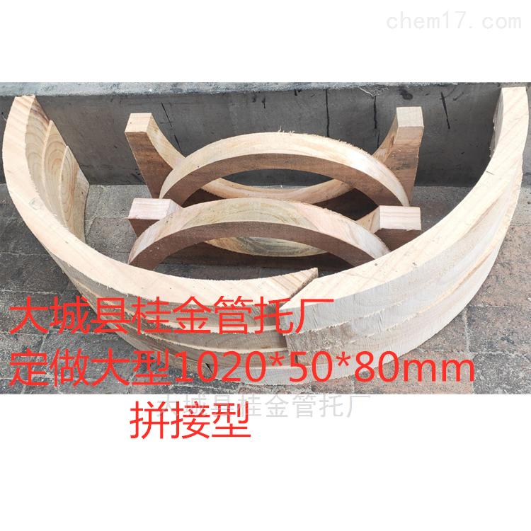 云南省特价水管木托码