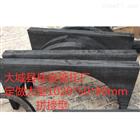 红松木隔冷垫块 保冷管道木托价格优惠