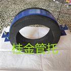 直销防腐水管托码  蒸汽管道支架 价格优惠