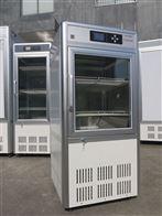 KD系列东莞科迪智能型恒温恒湿柜