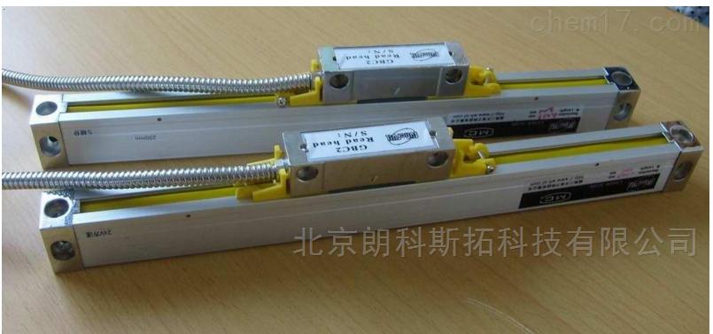 韩国JENIX东山光栅尺 JSS5L-50mm