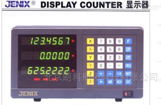 韩国JENIX东山数显装置DSC-804  4轴计数器
