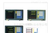 DSC-801韩国JENIX东山数显装置DSC-802 2轴计数器