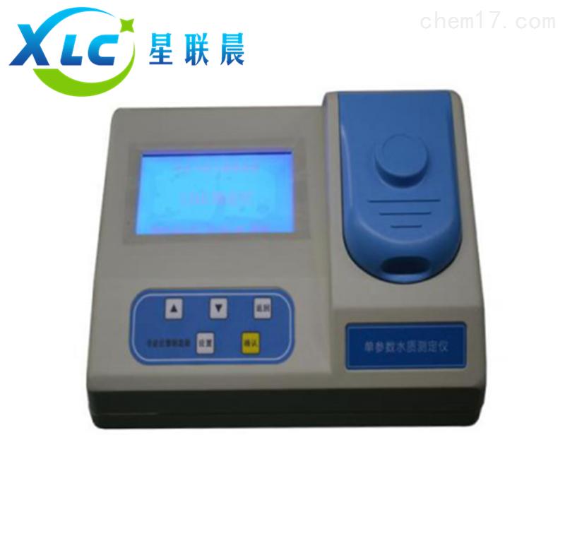 台式经济型COD测定仪XCJZ-CODL生产厂家