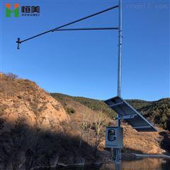 HM-SW03雷达水位监测系统