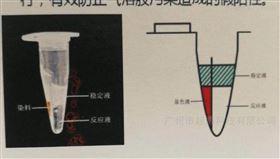 HF15华峰管-HF15