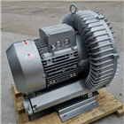 2QB710-SAH37 4KW2QB710-SAH37漩渦高壓風機