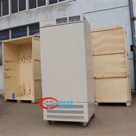 HP400S-2多溫區生化培養箱