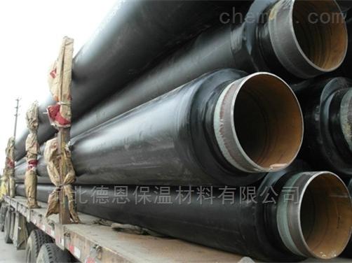 直埋供热保温管道报价,直埋式聚氨酯管成品