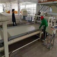 th001全自动玻镁板制板机设计合理