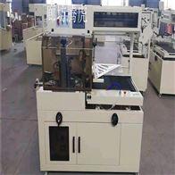 th001多功能全封包装机专业生产厂家