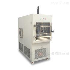 芦根冻干机  真空冷冻干燥机