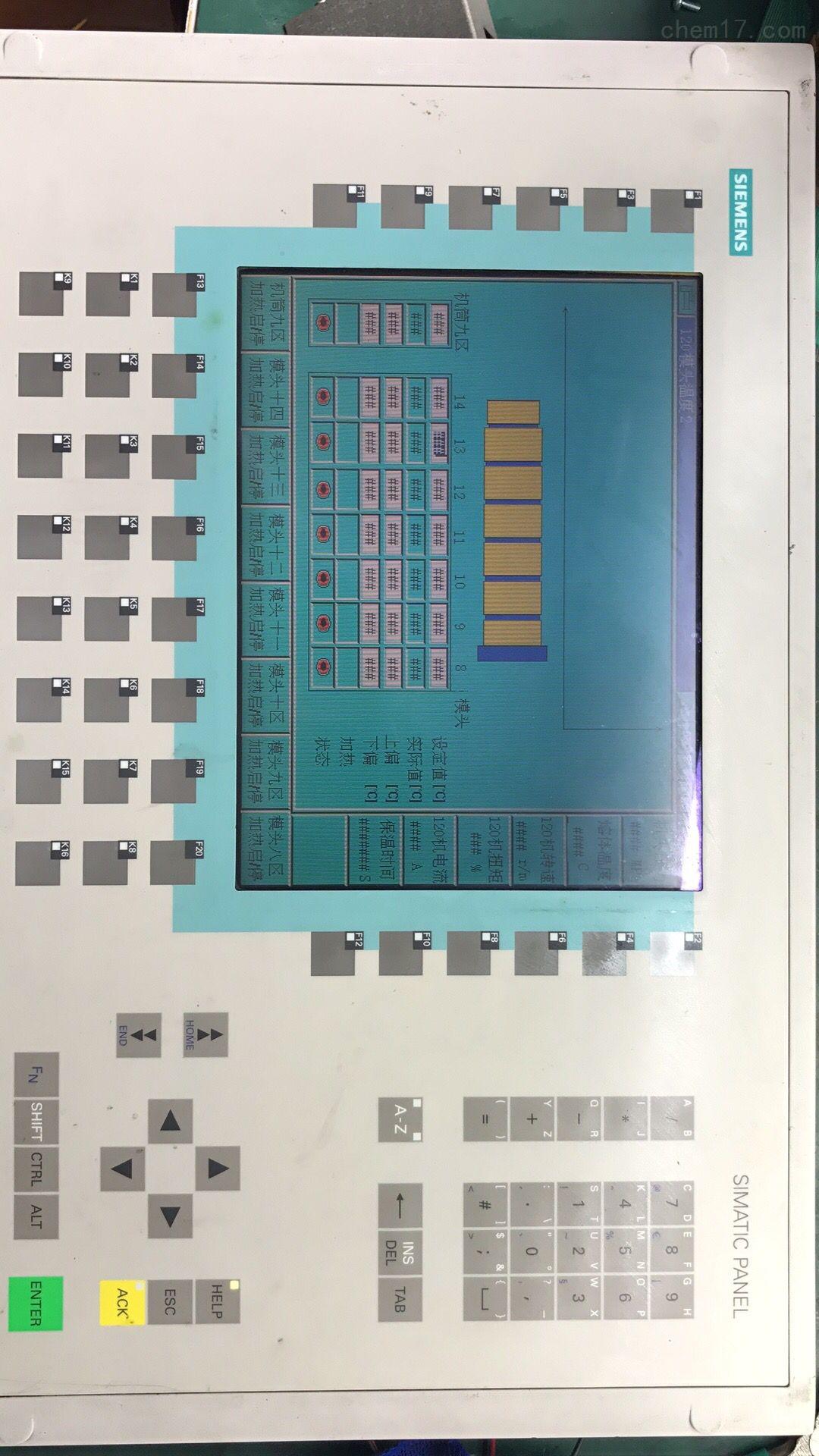 牡丹江西门子840DSL屏幕显示花屏闪屏维修十年维修