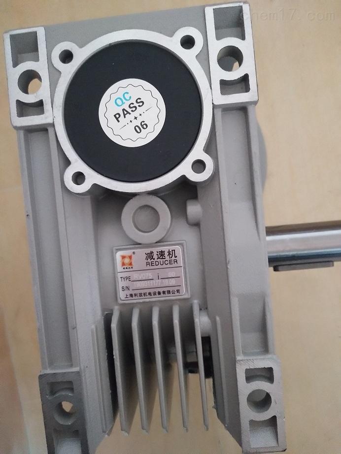 供应RV铝壳蜗轮蜗杆减速电机 蓝色减速器