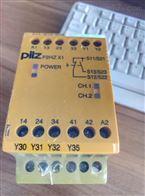 P2HZ X1 48VAC 3n/o 1n/c774332德国皮尔兹PILZ继电器