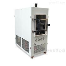 TF-SFD-2压盖型人参冻干机 粉末低温干燥机