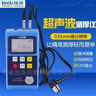 leeb322超声波测厚仪