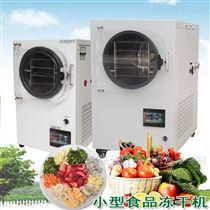家用冷冻干燥机 冷冻设备