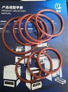 60 80 100硅橡胶O型密封圈