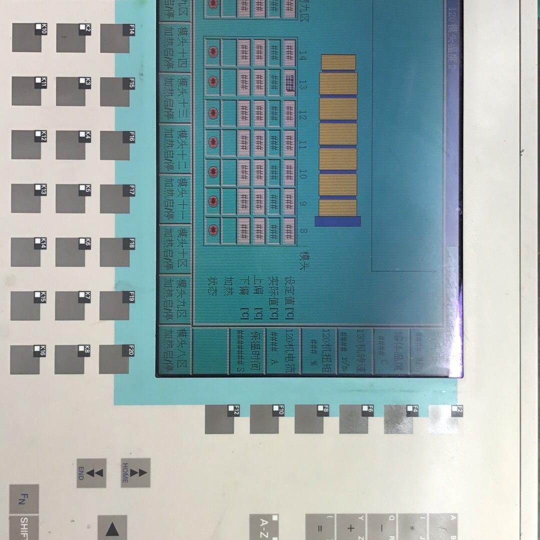 十多年修复西门子工业电脑PC627C通电花屏