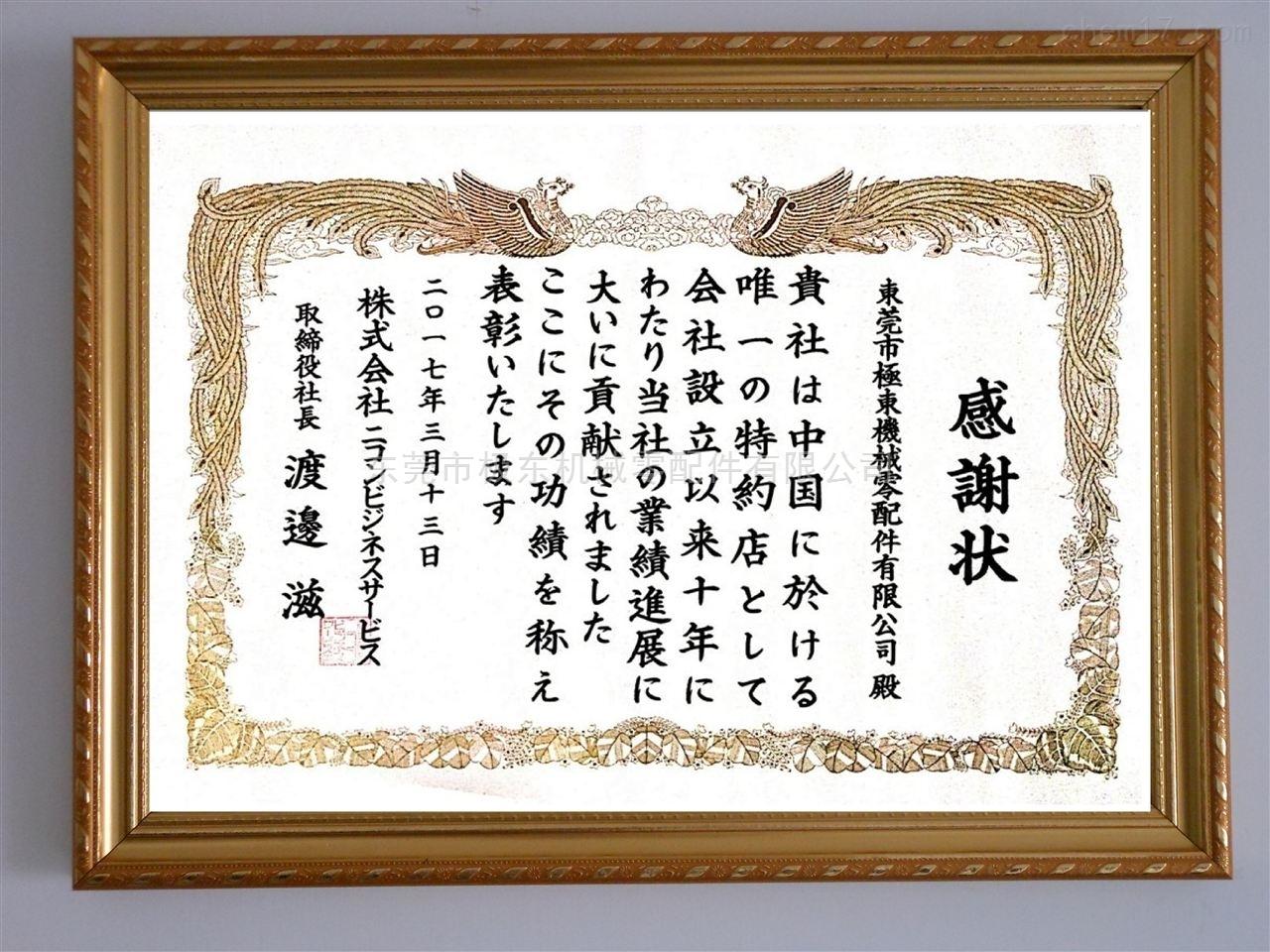 尼康10周年奖