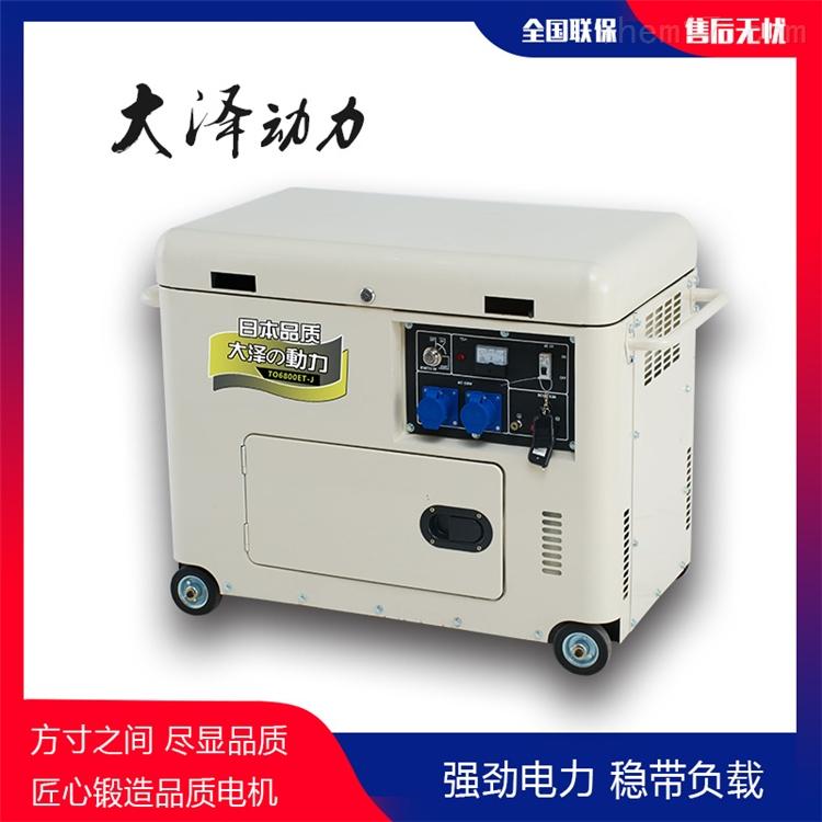 全自动5kw静音柴油发电机参数