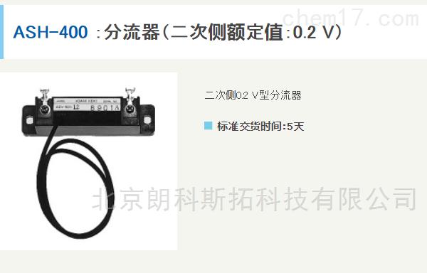 日本watanabe渡边计器 分压器