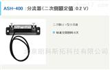 ADV-501 / 502日本watanabe渡边计器 分压器