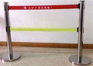 WLD-L-4米4米不锈钢安全围栏