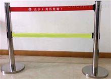 低价销售不锈钢带式伸缩围栏