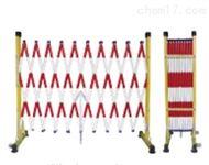 绝缘伸缩(管式)安全围栏