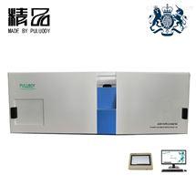 DPC-1512激光粒度儀 激光微粒分布儀 乳劑粒度檢測器