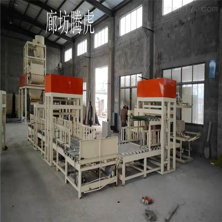 匀质保温板设备节约原料