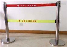 低价销售供应电力安全围栏绝缘安全围栏 安全围栏型号