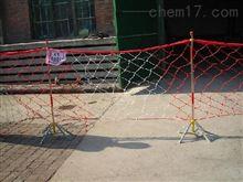 低价销售变电站安全围网生产厂家