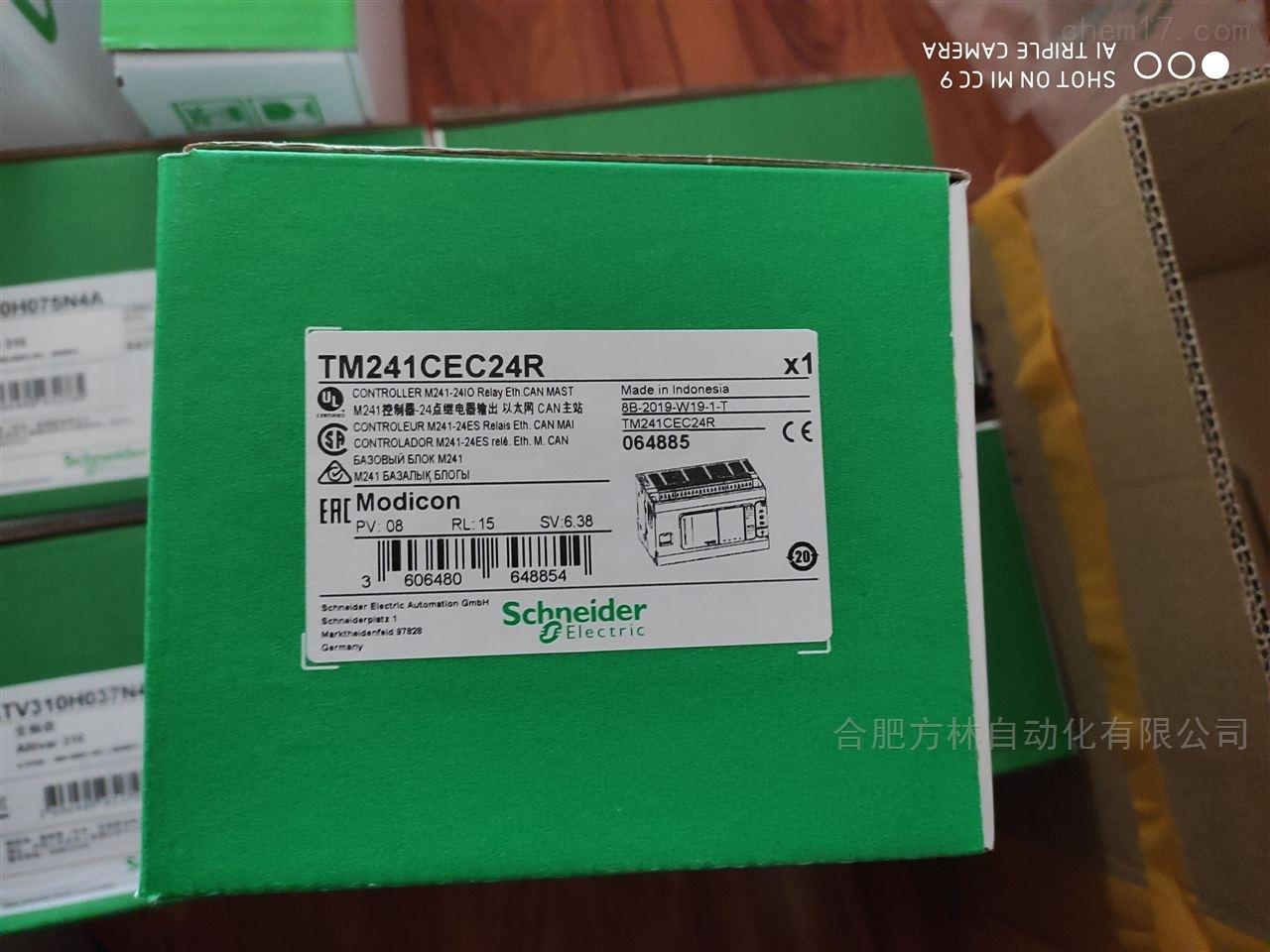 施耐德PLC控制器TM241CEC24R