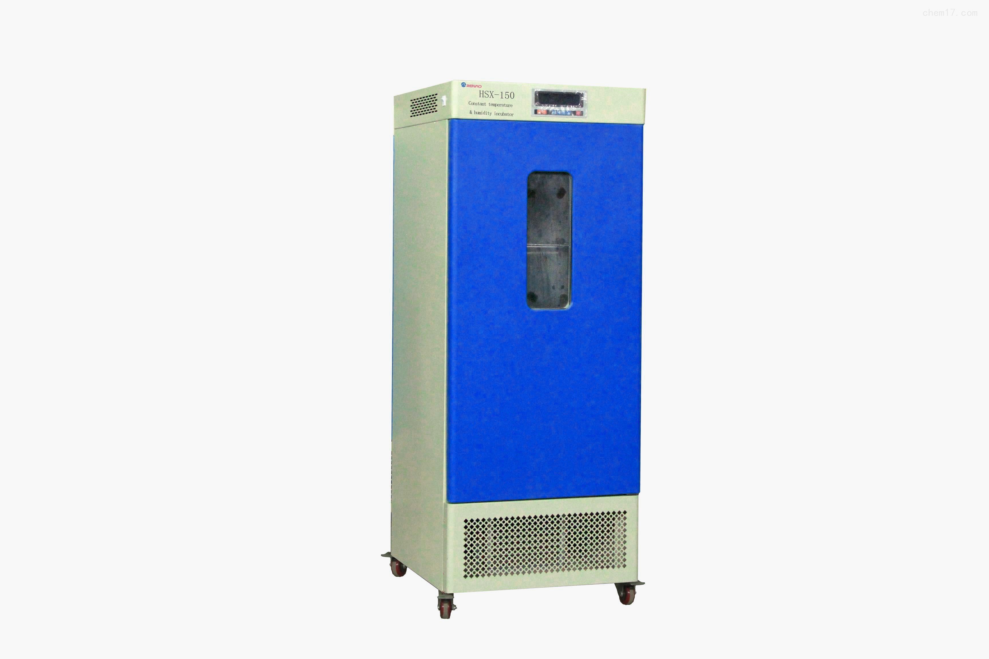 常规恒温恒湿箱-150L