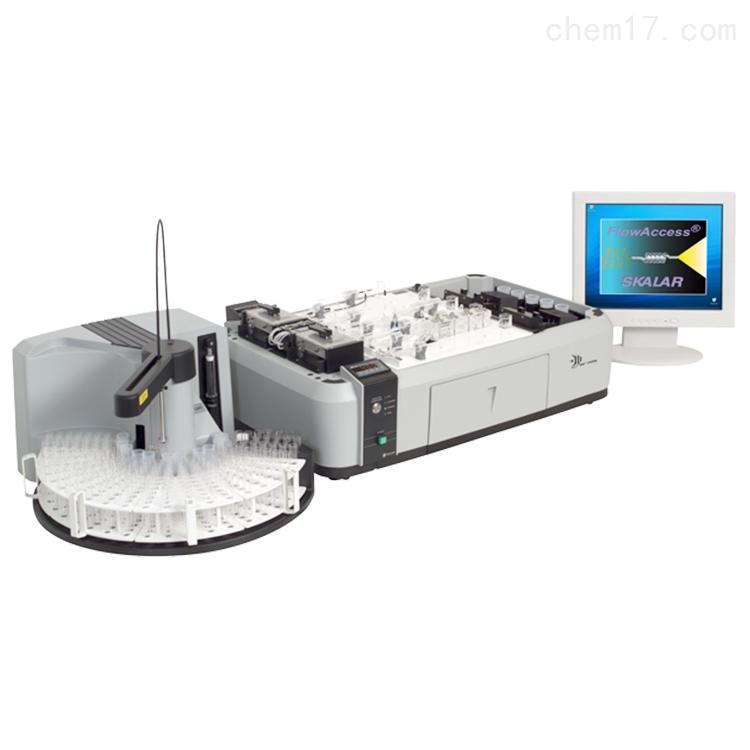 斯卡拉san++ 荷兰进口组合型多参数连续流动水质分析仪