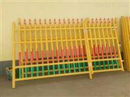 1.5*2.5M新型绝缘安全围栏