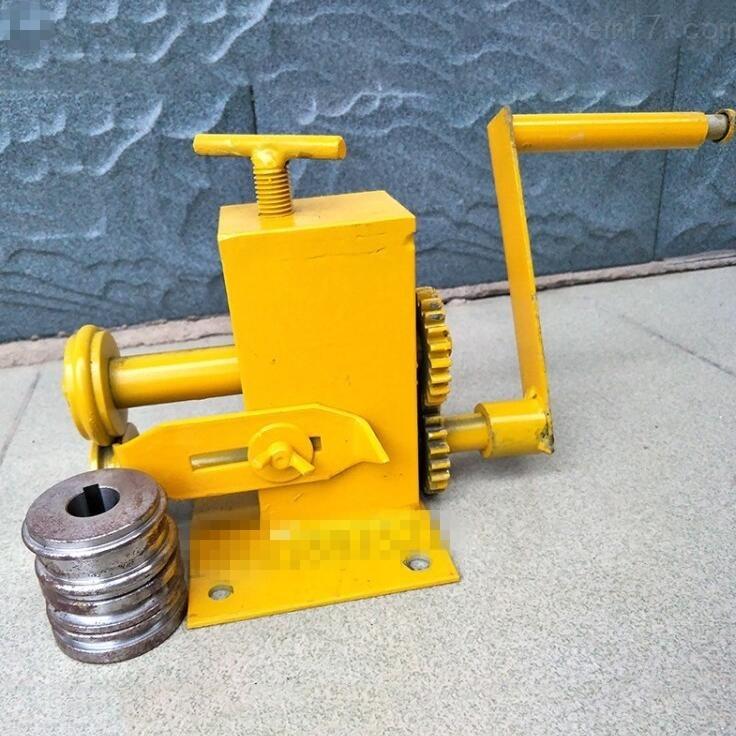 电动加长压边机压手动铁皮压股机