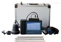 SUTE-2000型漏水检测仪
