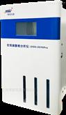 LSGG-5090工业在线磷酸根分析仪
