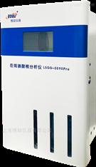 磷酸根LSGG-5090pro