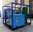 电力承装修试资质办理干燥空气发生器