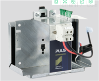 德国PULS普尔世冗余模块及电源数据表