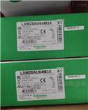 LXM28AU04M3X原装正品 施耐德28系列驱动器LXM28AU04M3X