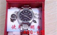 (女式)手表式近电报警器 BSG-H