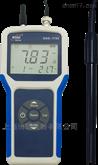 DOS-1703便携溶氧便携式溶解氧仪+上海博取仪器 生产厂家价格